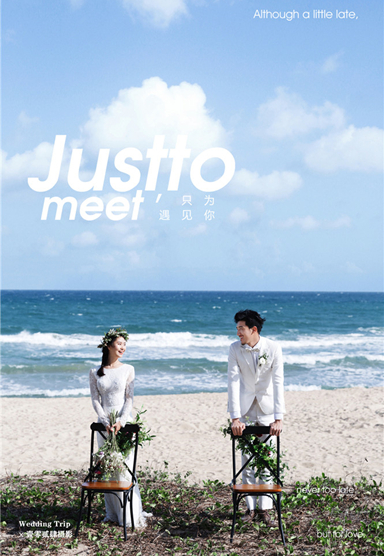 Just to meet
